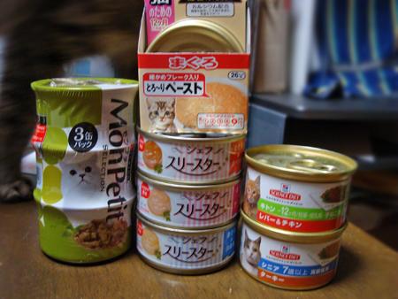 おちびのご飯2015.2.24