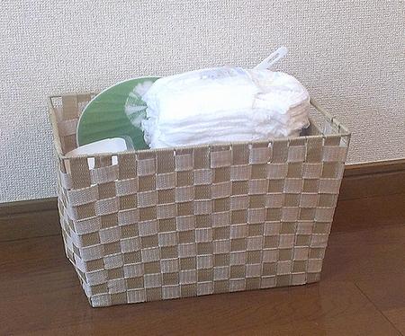 basket_1503.jpg