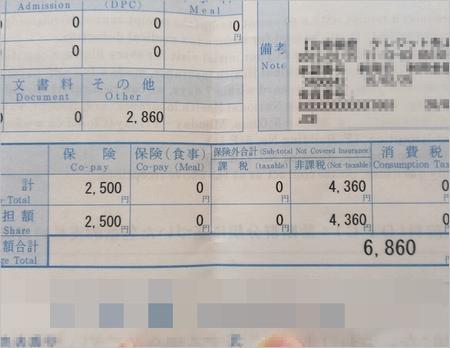 kenshin_15022.jpg