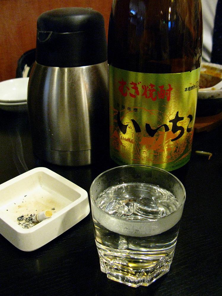 2011_12_05 045