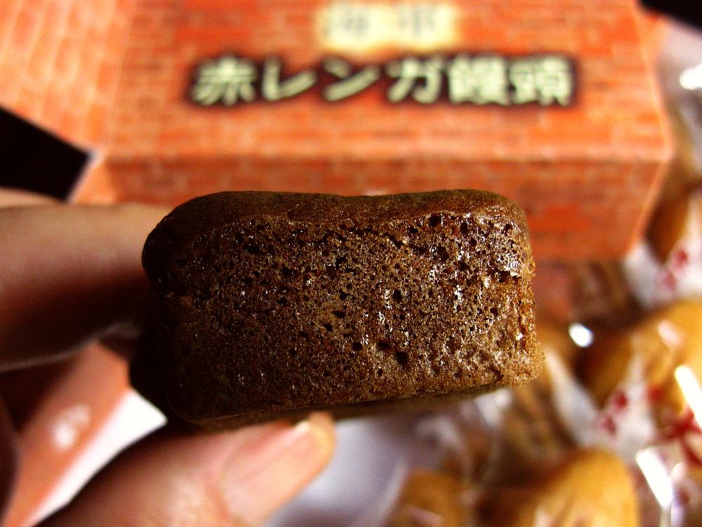 2014_11_23呉風月堂:海軍赤レンガ饅頭 (9)