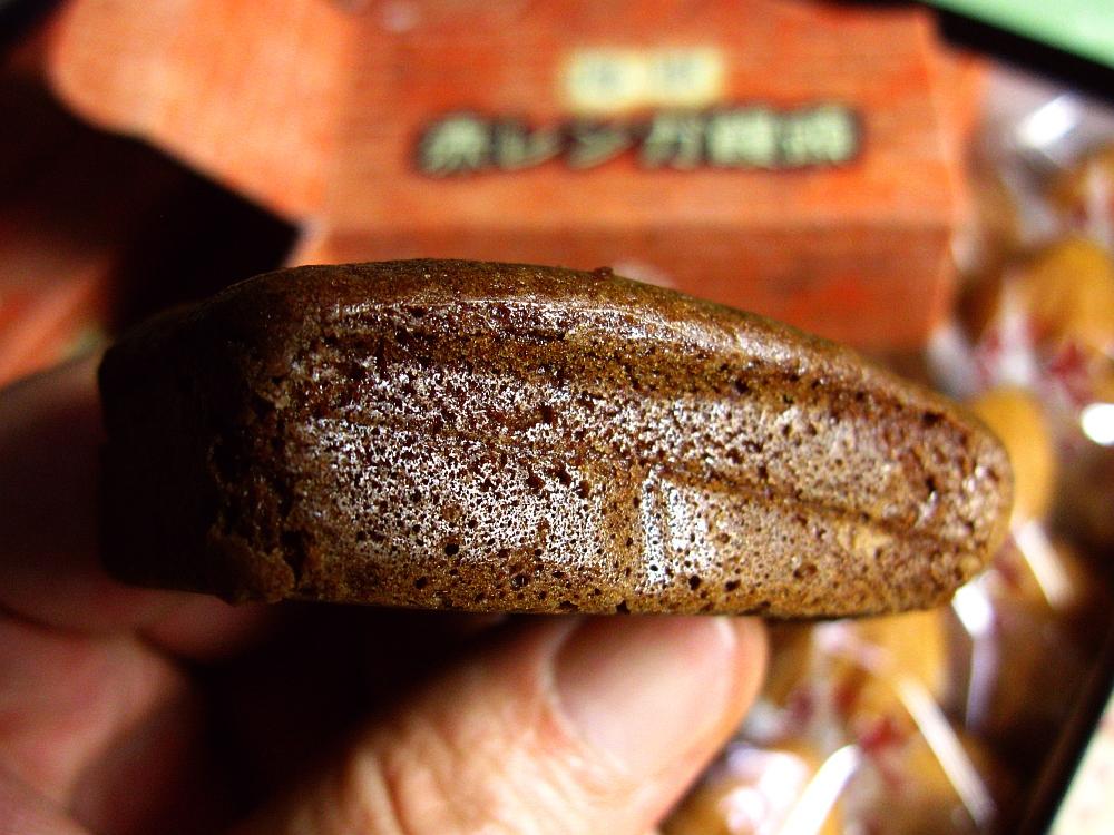 2014_11_23呉風月堂:海軍赤レンガ饅頭- (10)