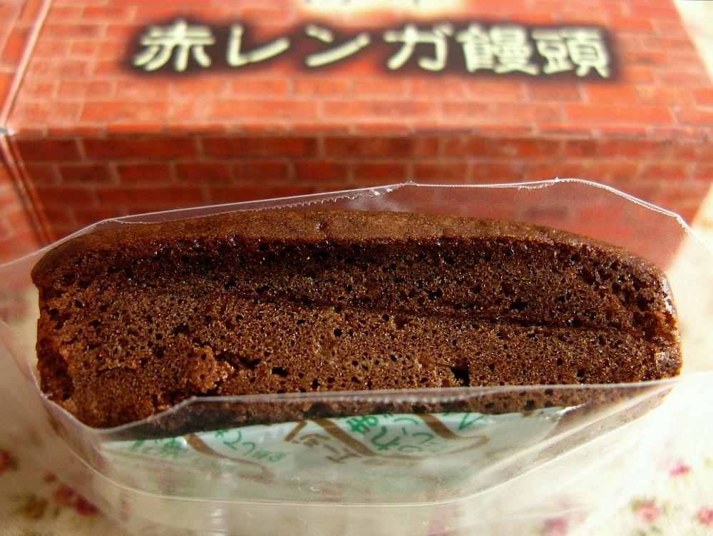 2014_11_23呉風月堂:海軍赤レンガ饅頭- (17)