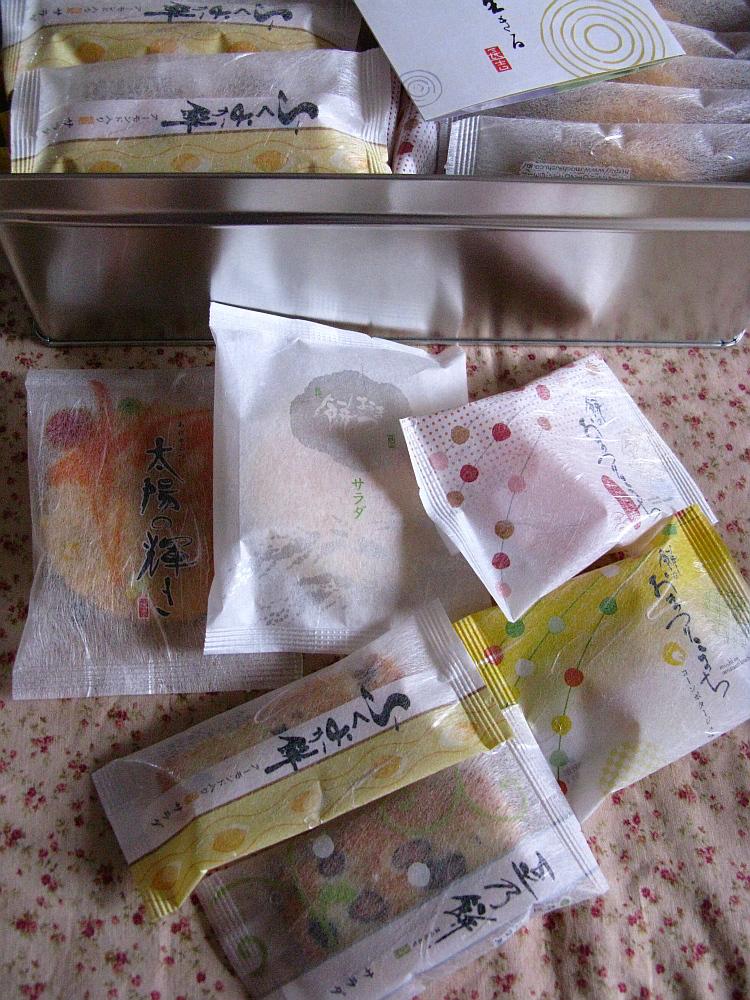 2014_09_20 福岡もち吉005