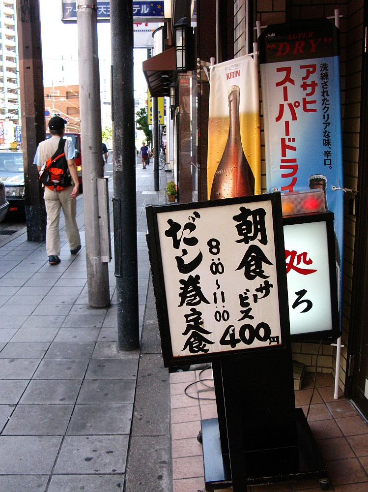 2012_09_12 012