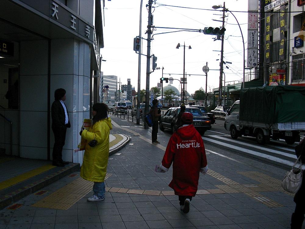 2013_01_11 051