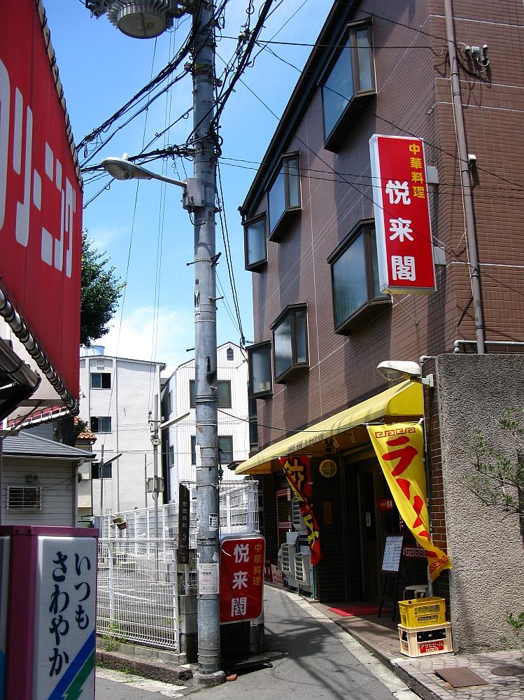 2013_07_10 022
