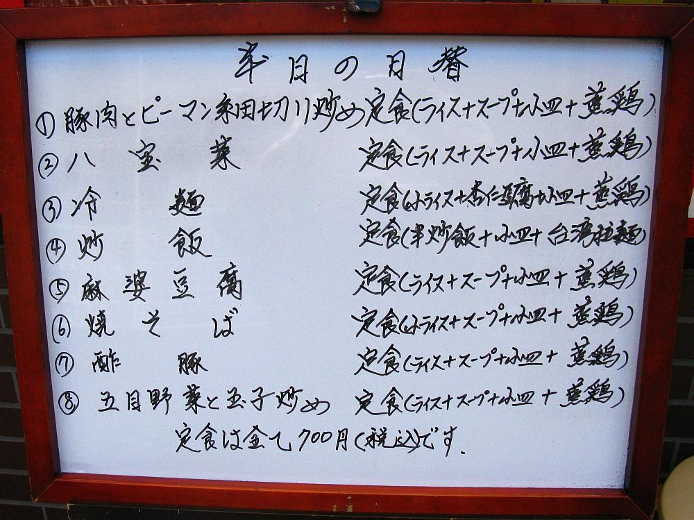 2013_07_10 024
