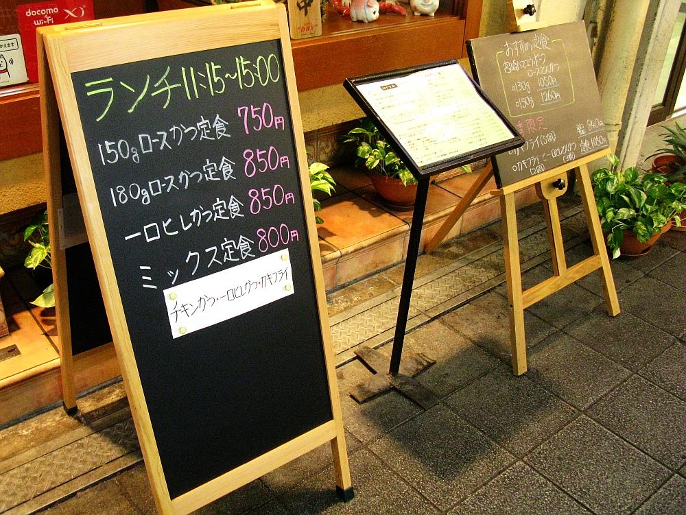 2013_02_06 026