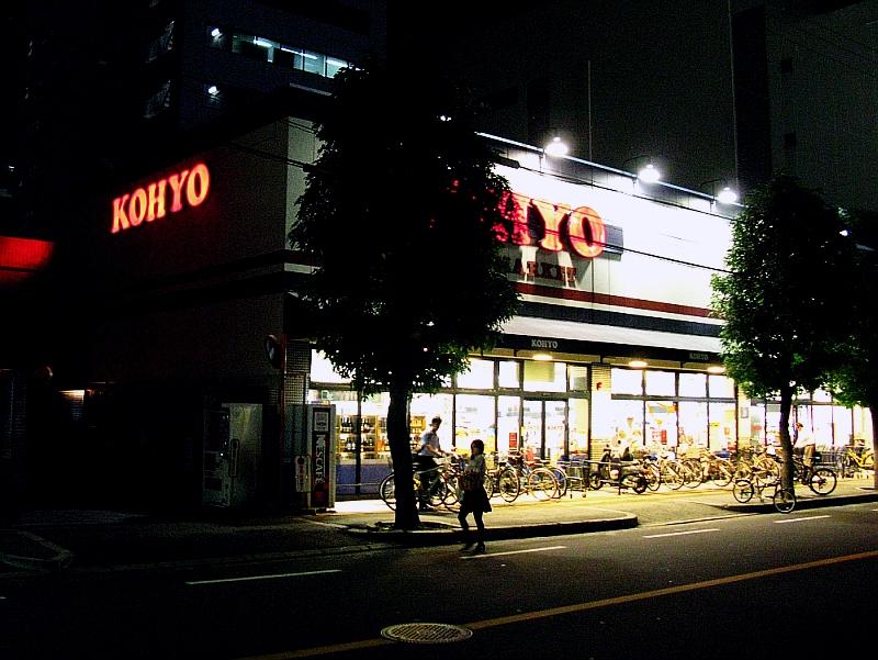 2013_10_10 022