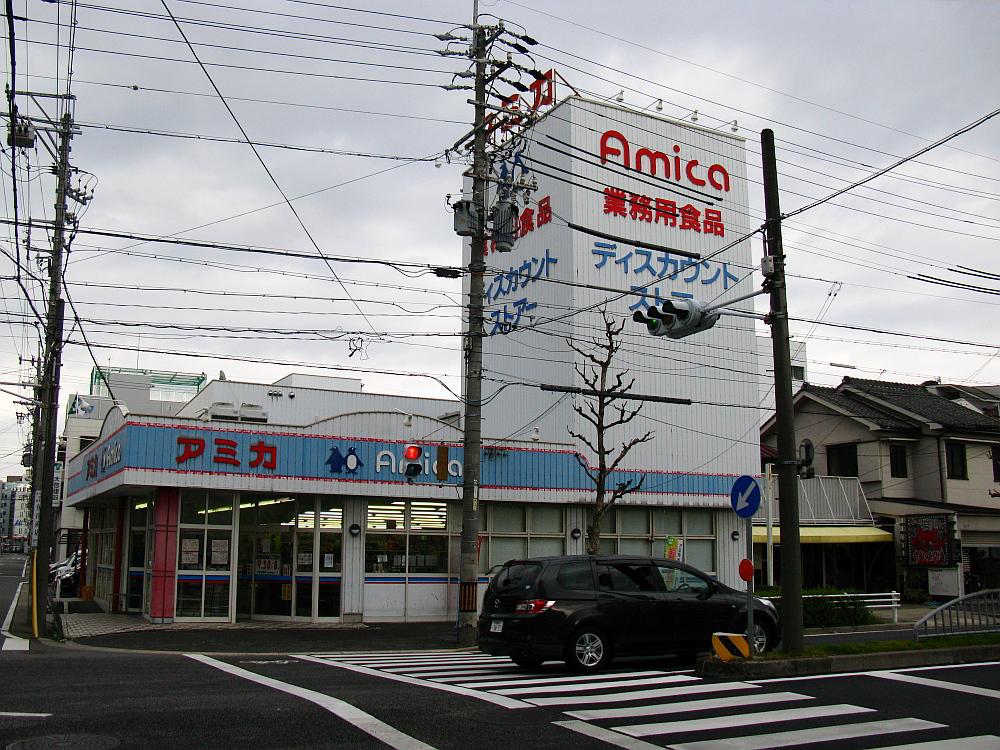 2012-04-14 001