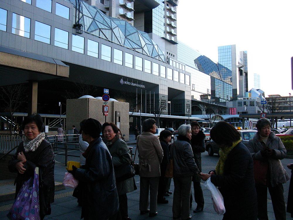 2012_01_12 (27)
