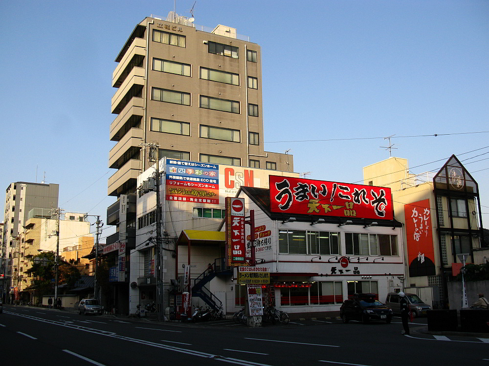 2012_12_07 096天下一品 二条駅前店