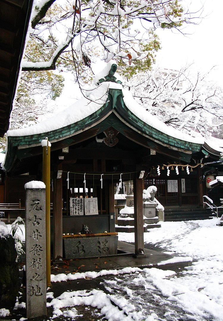 2014_12_18名古屋:大雪- (10)