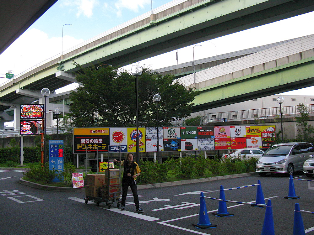 2012_09_16 (3)