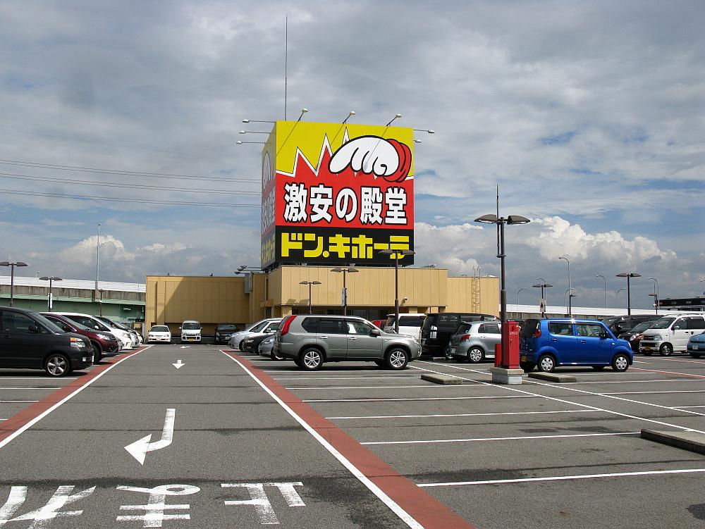 2012_09_09 (5)