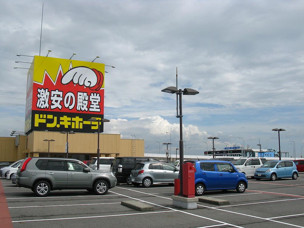 2012_09_09 (6)