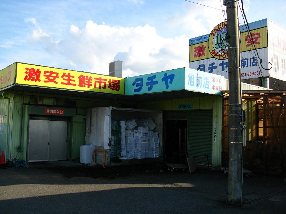 2012_09_16 016