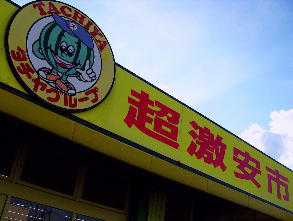 2012_09_16 018
