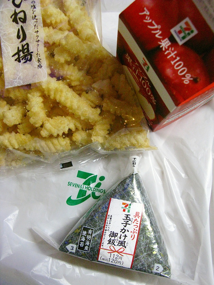 2014_06_17 玉子かけ風御飯おにぎり001