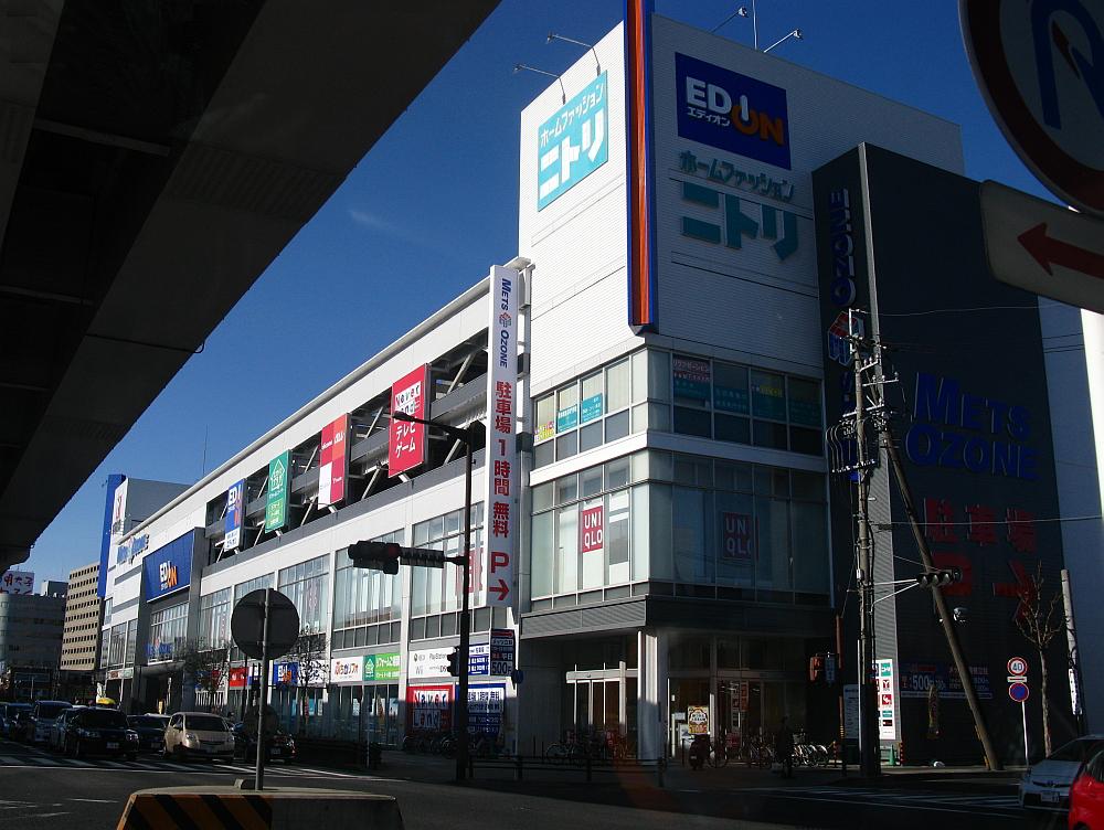 2014_12_27大曽根:エディオン (2)