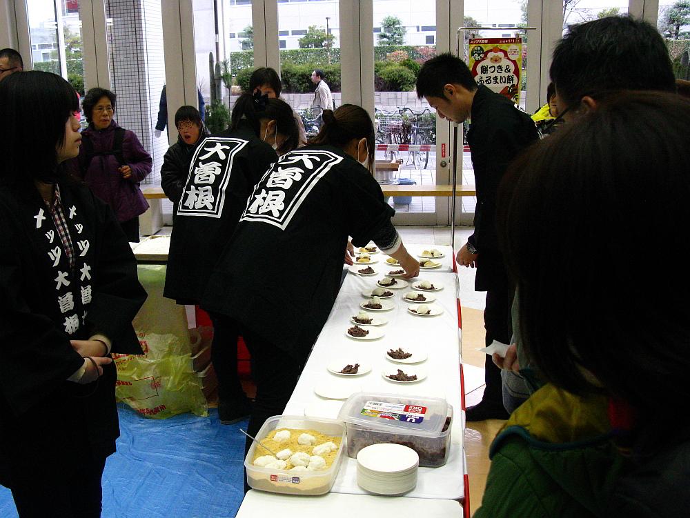 2015_01_01メッツ大曽根- (12)