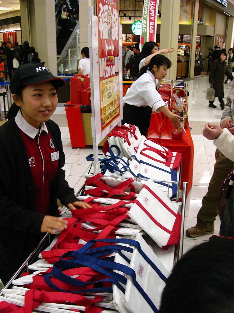2015_01_01名古屋ドームイオン:初売り福袋- (15)