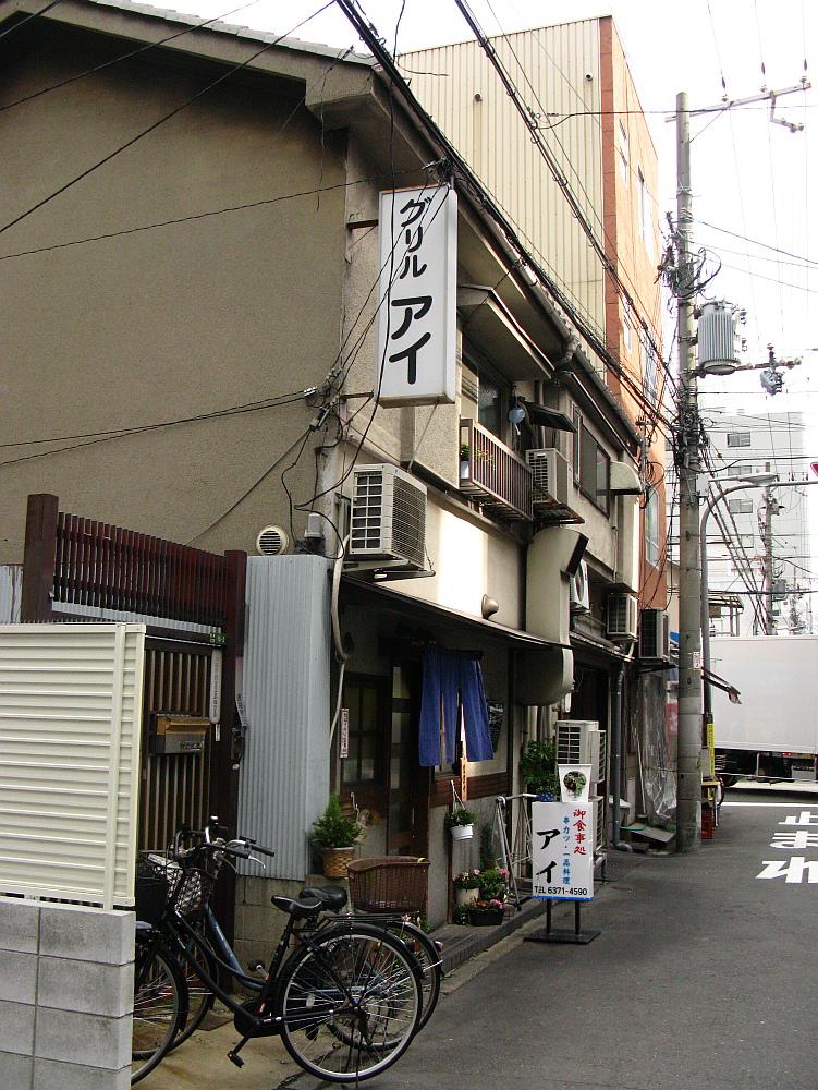 2013_01_23 006- (1)