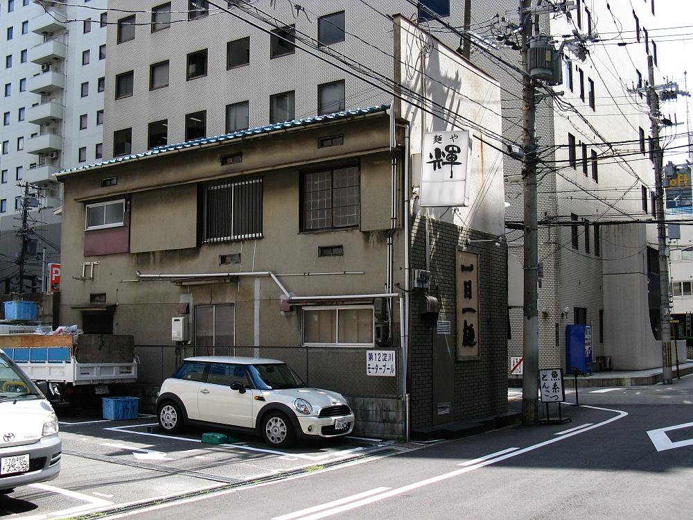 2012_09_12 035