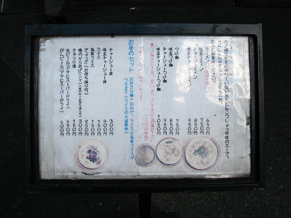 2012_09_12 037