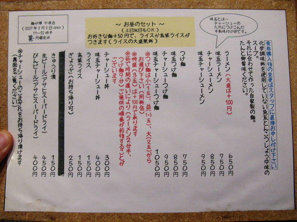 2012_09_12 041