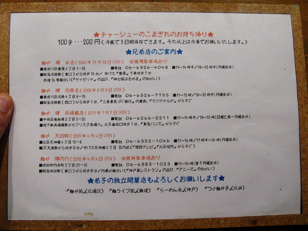 2012_09_12 042