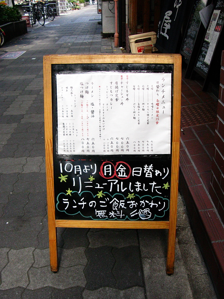 2012_10_10 015