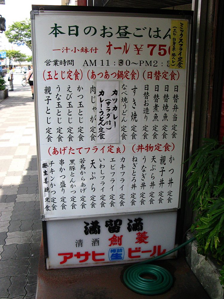 2012_10_10 037