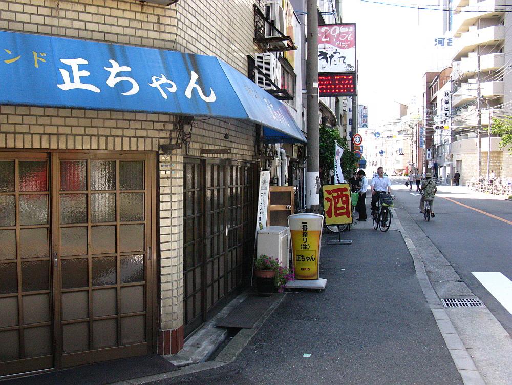 2012_10_03 000 (1)