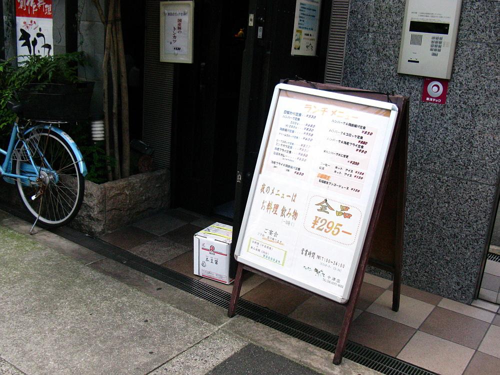 2012_10_03 008