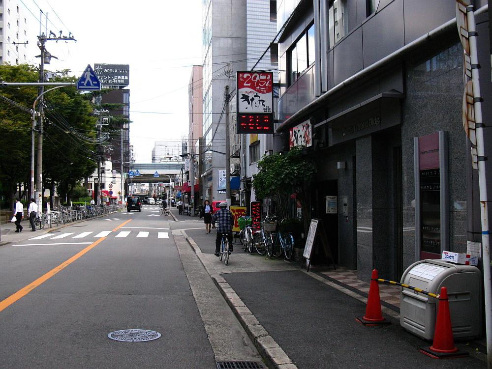 2012_10_03 007