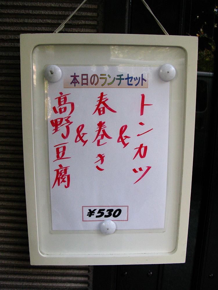 2012_10_31 002b