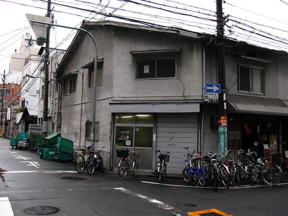 2012_10_17 051