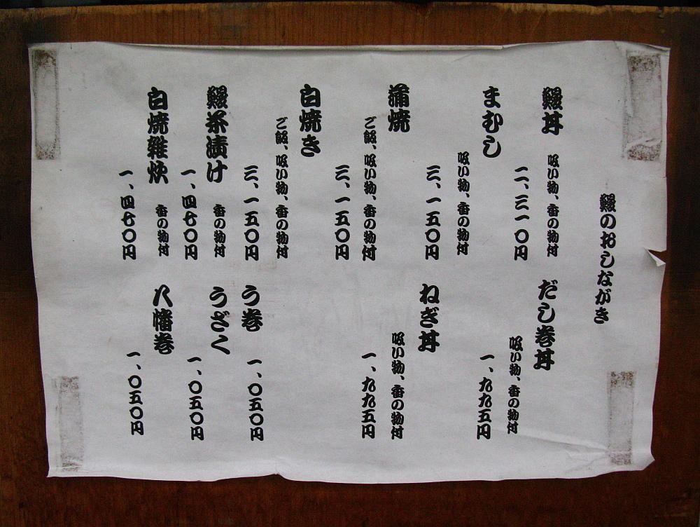 2012_10_17 006