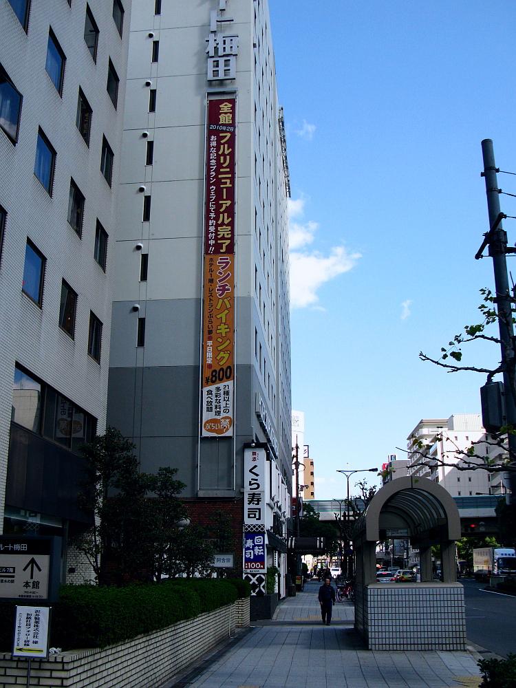 2012_10_24 001