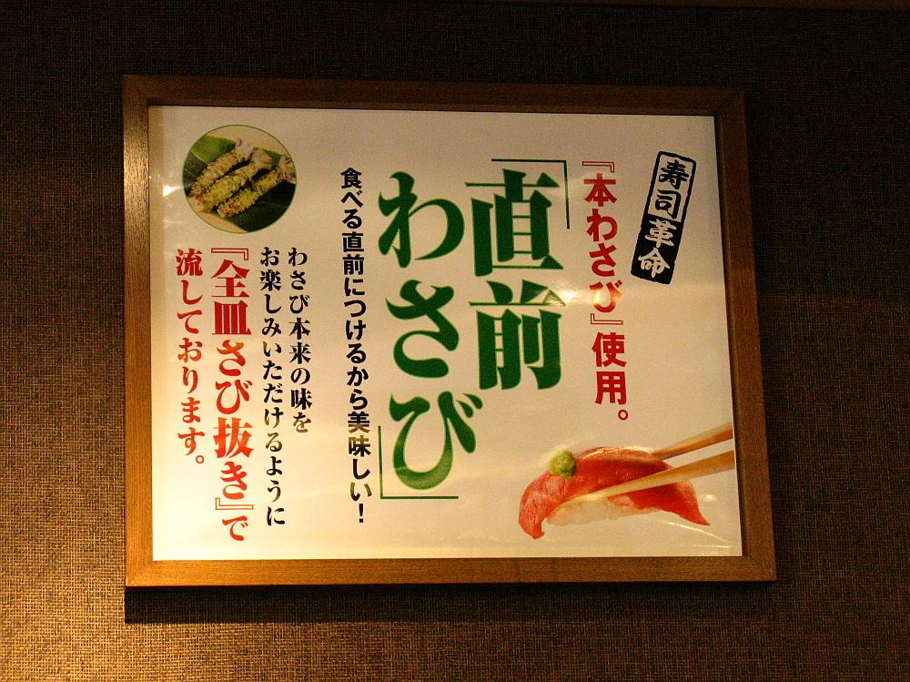 2012_10_24 017b