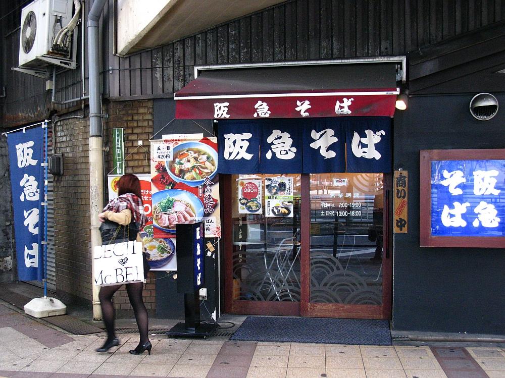 2012_11_01 107