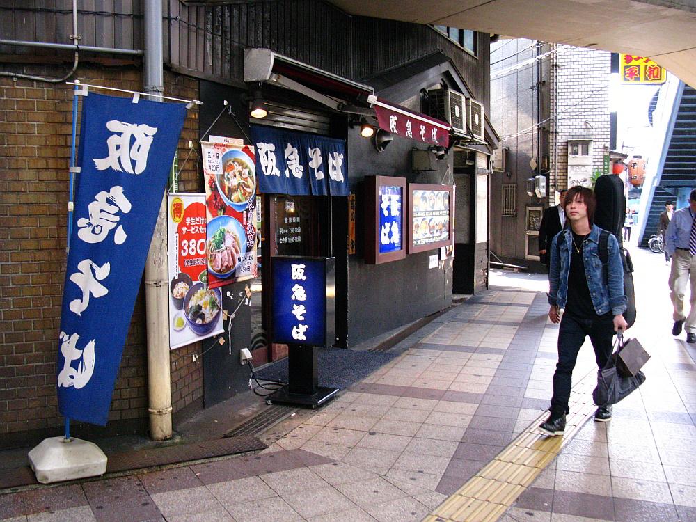 2012_11_01 105