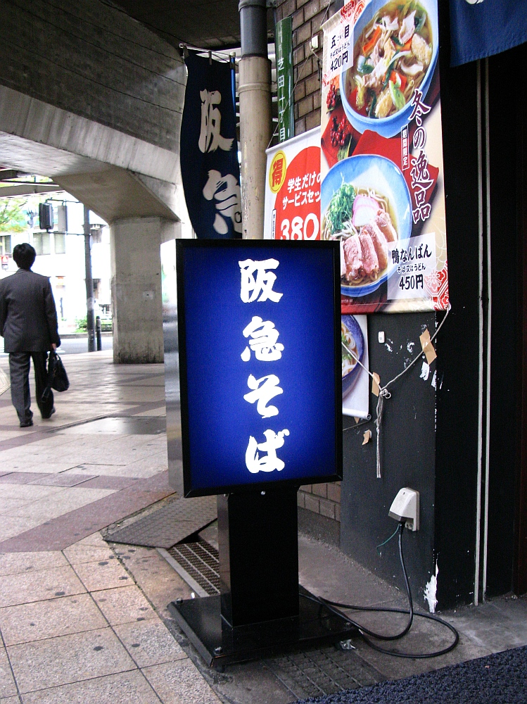 2012_11_01 136