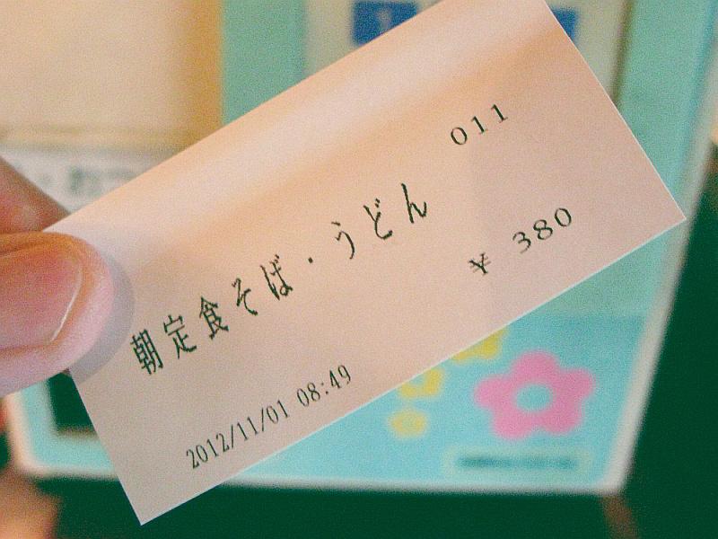 2012_11_01 110