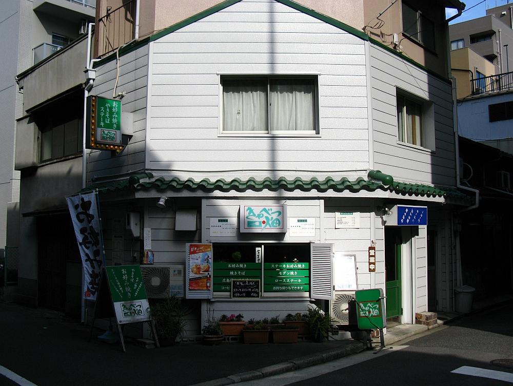 2012_11_14 039