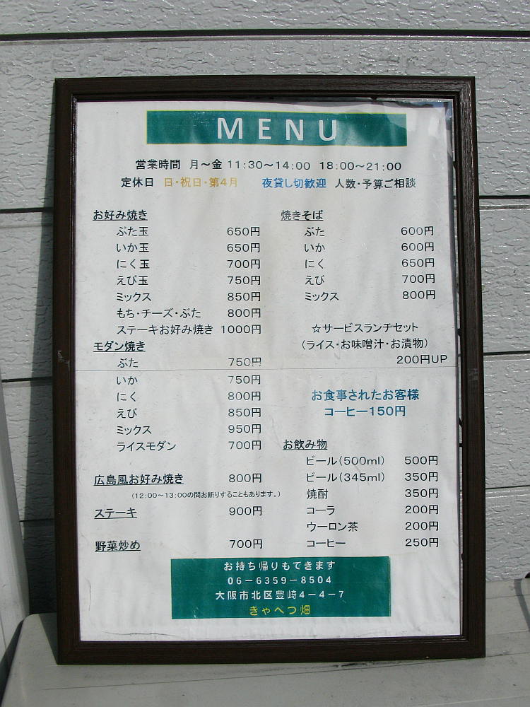 2012_11_14 006