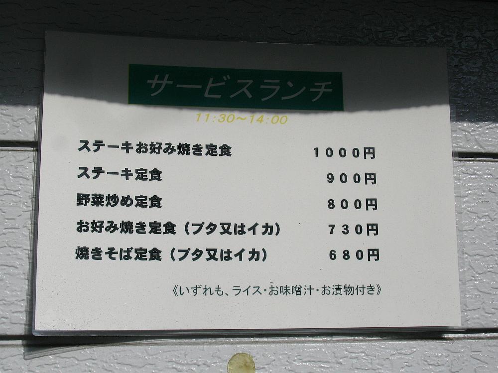 2012_11_14 007