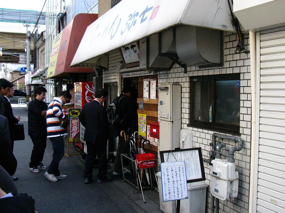 2012_10_25 069